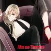 Aka no Theatre