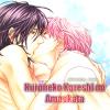 Kuroneko Kareshi no Amaekata