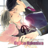 Ouji no Hakoniwa