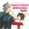 Shouwaru Ookami ga Koi wo Shita Rashii