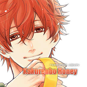 Kakurenbo Honey