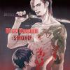 Bi no Kyoujin -SMOKE-