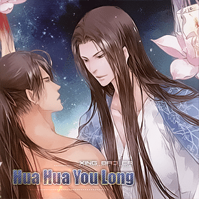 Hua Hua You Long