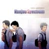Kanjou Spectrum