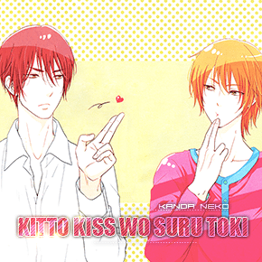 Kitto Kiss wo Suru Toki