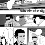 Fancy May Kill or Cure